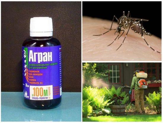 Агран от комаров