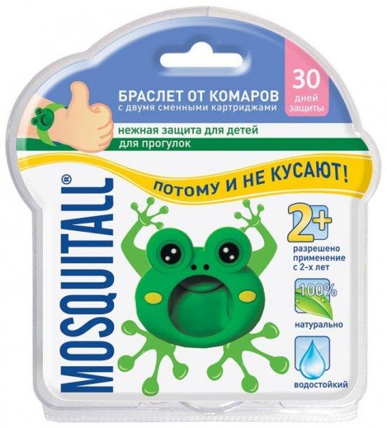 Браслет от комаров Москитол