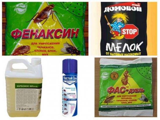 Инсектициды от блох