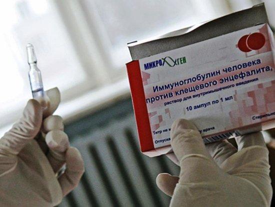Иммуноглобулин против клещевого энцефалита