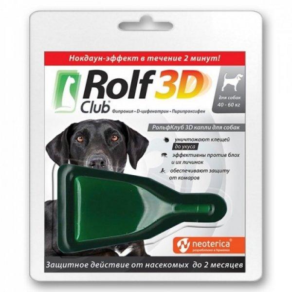 Рольф для собак от клещей