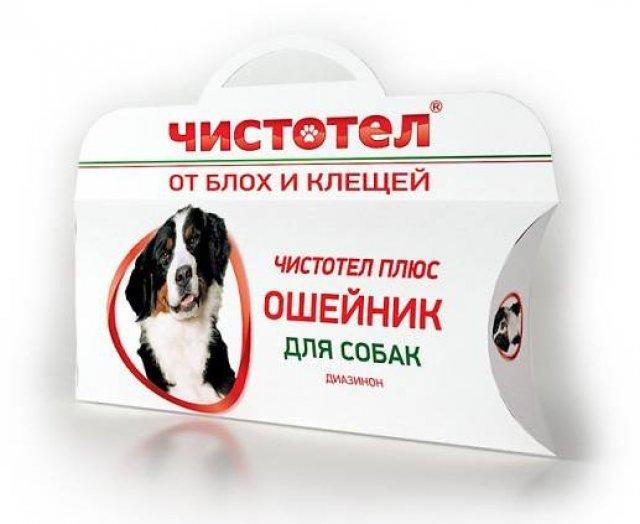 Ошейники для собак Чистотел