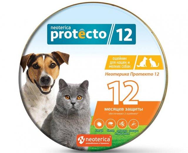 Ошейники для собак Протекто