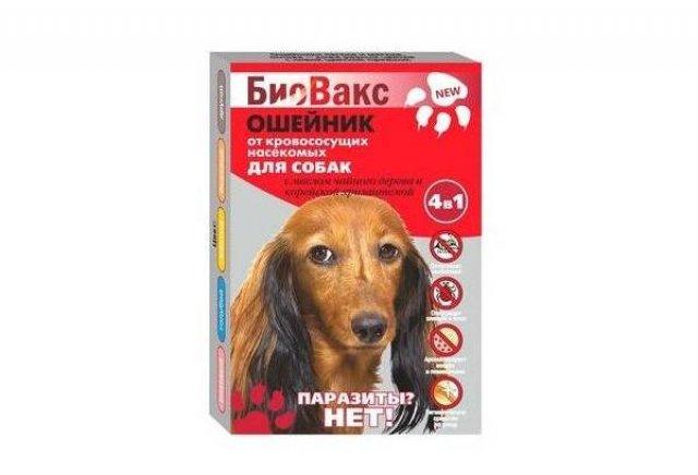 Ошейники для собак Биовакс